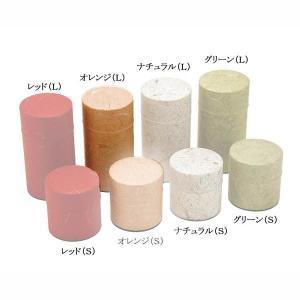 茶筒 お茶筒 茶葉 お茶の葉 保管容器 ブリキ/和紙 オレンジ L 200g 日本製|kanaemina