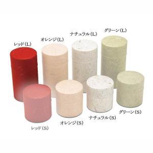 茶筒 お茶筒 茶葉 お茶の葉 保管容器 ブリキ/和紙 レッド L 200g 日本製|kanaemina