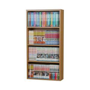 本棚 書棚 コミックラック 幅45cm 薄型 ブラウン|kanaemina