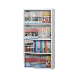 本棚 書棚 コミックラック 幅45cm 薄型 ホワイト|kanaemina
