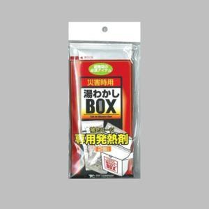 防災グッズ 火を使わない湯沸かしボックス 補充パーツ 専用発熱材 2個入|kanaemina