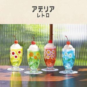 コップ グラス おしゃれ 台座付き 320ml 昭和アデリア リメイク レトロ ガラス製|kanaemina