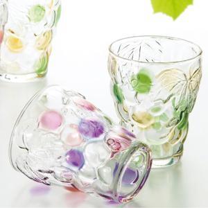 グラス コップ タンブラー ガラス アデリア 葡萄 ぶどうのグラス おしゃれ かわいい|kanaemina