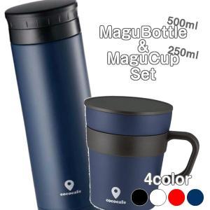 真空断熱マグカップ マグボトル 2点セット ステンレス おしゃれ 保温 保冷 マグ250ml 水筒500ml|kanaemina