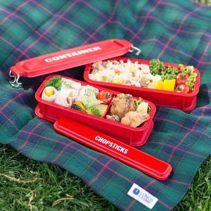 お弁当箱 ランチボックス スリム 300ml 2段 おしゃれ コンテナランチボックス 日本製|kanaemina