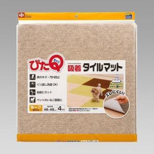 吸着タイルマット 正方形 45×45cm 4枚セット 床のキズ 汚れ防止 フリーカット kanaemina