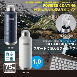 水筒 ステンレスボトル マグボトル 1000ml 1L 直飲み 保温 保冷 真空二重断熱 ネイビー ホワイト|kanaemina