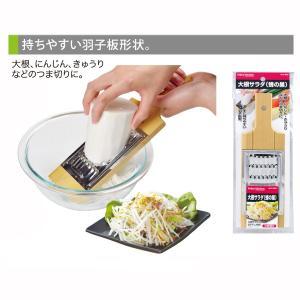 大根サラダスライサー 蜂の巣 つま切り 野菜カッター ステンレス 日本製|kanaemina