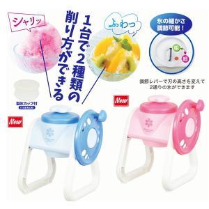かき氷器 ふわふわ カキ氷器 かき氷機 家庭用 手動 ハンドル バラ氷対応 日本製