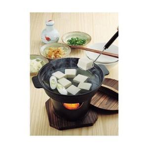 寄せ鍋 一人用/16cm ストロングマーブル懐石 湯豆腐・す...