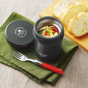 スープジャー スープポット フードマグ 保温 保冷 真空断熱二重構造 ホームレーベル 270ml|kanaemina