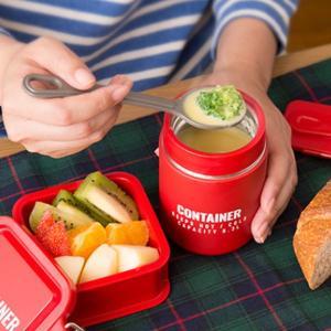スープスプーン スープジャー用 お弁当用カトラリー おしゃれ 収納ケース付き|kanaemina