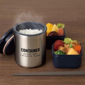 保温弁当箱 お弁当箱 ランチボックス おしゃれ ステンレス おかず2段 お箸 収納バッグ付き|kanaemina