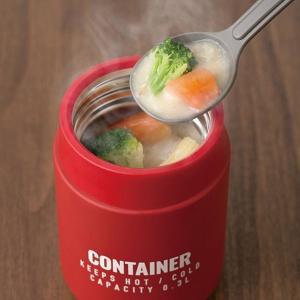 スープジャー フードポット 300ml ステンレス製 真空断熱構造 保温 保冷 保温弁当箱|kanaemina