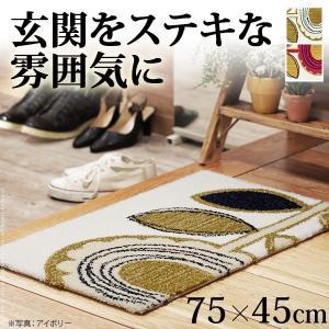 玄関マット ラグ 室内 ヒマワリ 長方形 75x45cm 日本製 おしゃれ 洗える 防ダニ 滑り止め|kanaemina