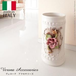 陶器 アンブレラスタンド イタリア直輸入家具 ヴェローナアクセサリーズ|kanaemina