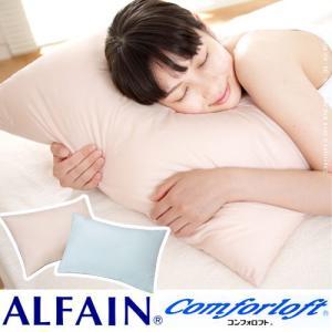 枕 ピロー 日本製 高密度生地アルファイン 清潔 洗える 防ダニ枕 コンフォール 43×63cm|kanaemina