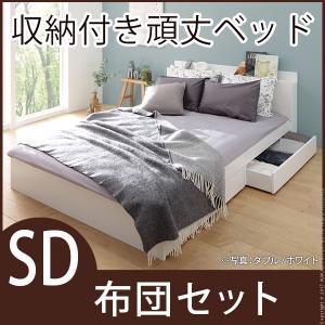 収納付きフラットベッド セミダブルサイズ 日本製3層敷き布団セット|kanaemina