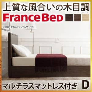 フランスベッド ダブル フラットヘッドボードベッド 収納なし ダブル マルチラススーパースプリングマットレスセット マットレス付き kanaemina