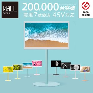 テレビスタンド 自立型TVスタンド 壁寄せ おしゃれ ロータイプ WALL anataIRO 24〜45型対応 小型 コード収納|kanaemina