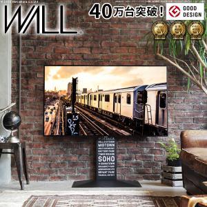 壁掛けテレビ台スタンド 壁寄せテレビボード おしゃれ WALL V3 ブルックリン ロータイプ 32〜80V対応|kanaemina