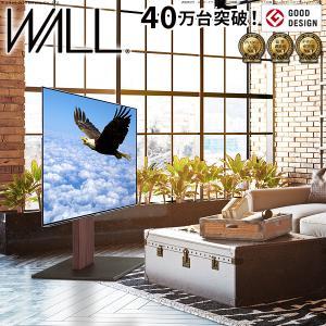 テレビスタンド テレビボード 大型テレビ対応 モニタースタンド 自立式 WALL S1 ロータイプ 32~80V対応|kanaemina