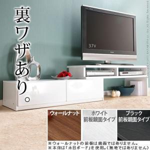 テレビ台 ローボード スライド伸縮式 背面収納/ルーター収納|kanaemina
