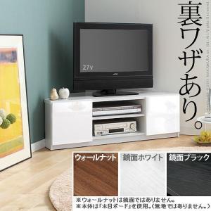 テレビ台 コーナーボード ローボード 背面収納 TVボード ミドル 幅110cm|kanaemina