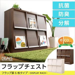 ディスプレイラック フラップ扉 6枚タイプ おしゃれ 木製 DEALS|kanaemina