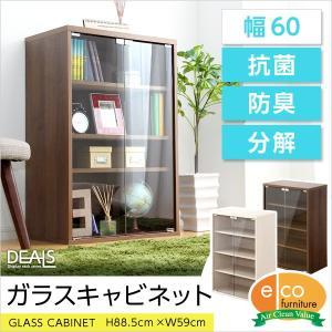 キャビネット ガラス扉 ディスプレイラック 収納家具 DEALS|kanaemina