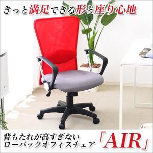 オフィスチェアー メッシュ生地 ローバック パソコンチェア コンパクト シンプル|kanaemina