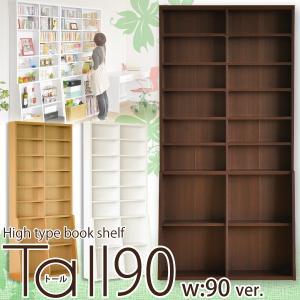 本棚 書棚 リビング ハイタイプ ブックシェルフ 幅90cm|kanaemina