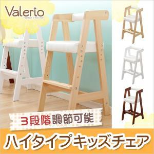 子供用椅子 木製 キッズチェア 子供のイス ハイタイプ 高さ調節 kanaemina
