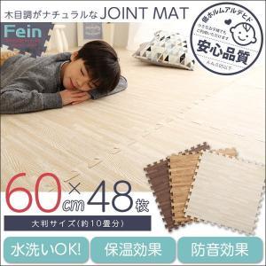 ジョイントマット 木目調 大判60cm サイドパーツ付き 48枚セット 約10畳用 防音 保温 kanaemina