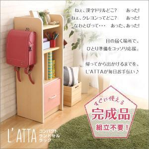 ランドセルラック 完成品 コンパクト 教科書収納棚 引き出し付き収納付き 日本製 kanaemina