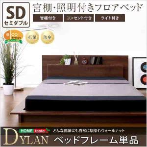 ベッド セミダブル ローベッド/ロータイプ フレーム|kanaemina