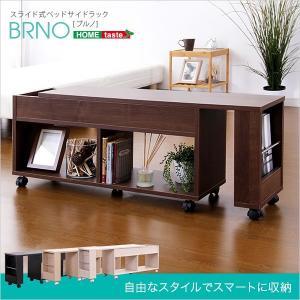 スライド式ベッドサイドラック サイドテーブル ベッド脇収納 チェスト (ベッド収納 チェスト)|kanaemina