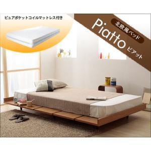 木製ベッド フレームマットレスセット セミシングル 北欧調 ピュア ベッド幅100cm SS80サイズ|kanaemina