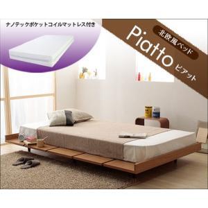 木製ベッド フレームマットレスセット セミダブル 北欧調 ナノテック ベッド幅140cm SD120サイズ|kanaemina
