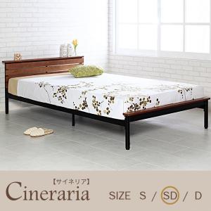 アイアンベッド フレーム セミダブル おしゃれ 頑丈 ウォールナット ワイヤーすのこ ベット bed|kanaemina