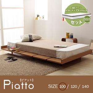 木製ベッド フレームマットレスセット セミシングル 北欧調 3Dピロートップ ベッド幅100cm SS80サイズ|kanaemina