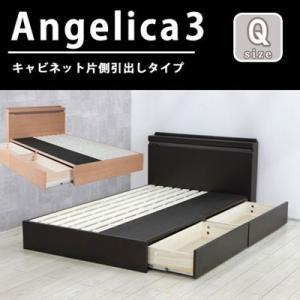 収納ベッド クイーンサイズ ベット コンセント 照明付きベッド 木製 フレーム単品|kanaemina
