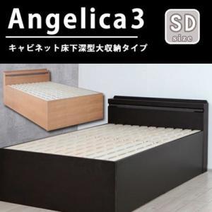 大容量収納ベッド セミダブル すのこ木製ベッド フレーム 床下収納ベッド|kanaemina