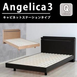 すのこベッド フレーム クイーンベッド 木製 高さ2段階調整 宮棚 照明 コンセント付き|kanaemina