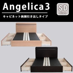 収納付きベッド フレーム セミダブル 引出し 大容量 両面 すのこ コンセント 照明 木製ベット|kanaemina