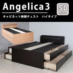 収納付きベッド フレーム セミダブル 大容量 両面2段引出し収納付き すのこ コンセント 宮棚照明|kanaemina