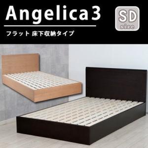 すのこベッド フレーム セミダブル ベット 床下収納付き 木製 ロータイプ パネルヘッドボード|kanaemina
