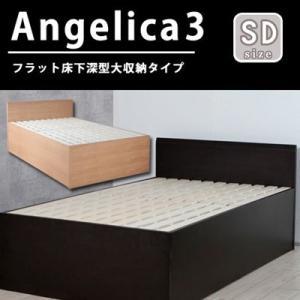 すのこベッド フレーム セミダブル ベット 大容量 大型床下収納 木製 ハイタイプ パネルヘッドボード|kanaemina