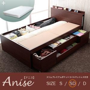 収納付きベッド セミダブル フレームマットレスセット 大容量 キャスター付き引き出し 床下収納 コンセント|kanaemina