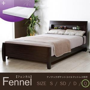 木製ベッド クイーン フレーム マットレスセット 高さ調節 宮棚コンセント付き すのこ 高密度コイル|kanaemina